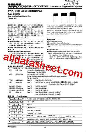 transistor a102 a102 transistor equivalent 28 images oc5750 a102 2023837 pdf datasheet ic on line a102