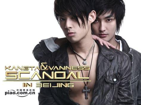 foto kangta  vanness wu berkolaborasi  album scandal