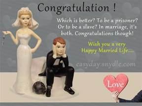 jewish wedding wishes messages