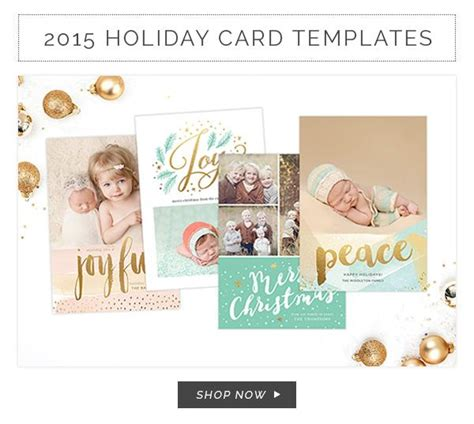 photoshop card templates for photographers two collections from the the 2015 card line