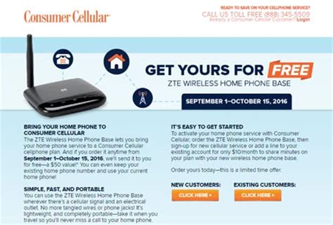 consumer cellular offers zte wireless home phone base    oct  iphone  coming