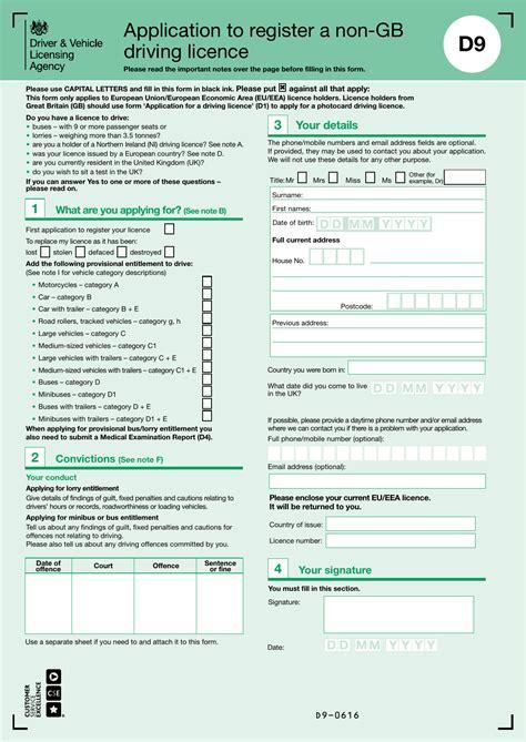 application letter for lost driving licence form explorer