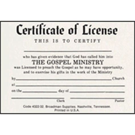 software license certificate template christian certificates