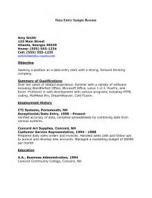 Sle Resume Of Data Entry Clerk by Data Entry Clerks Resume Sales Clerk Lewesmr