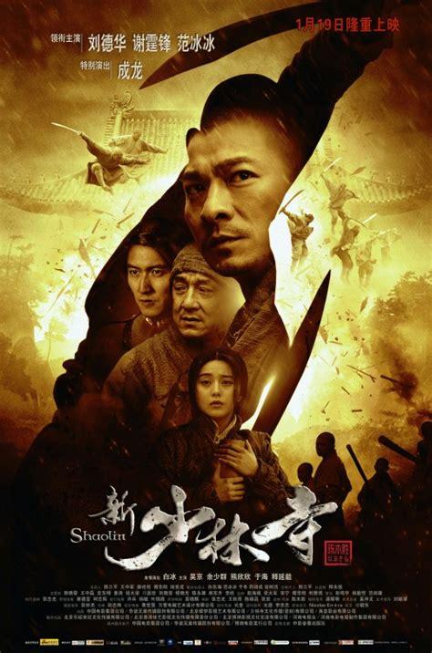 film cina kunfu shaolin 2011 filmweb
