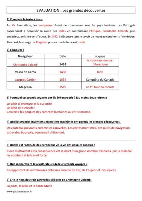 Grandes D 233 Couvertes Cm1 Evaluation Pass Education