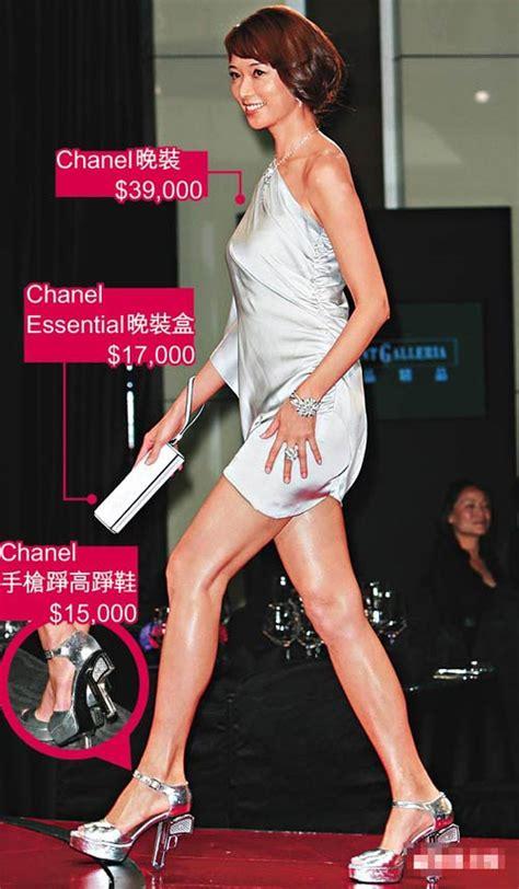 Sandal Chanel 615 2 Semipremium chanel no chatting page 116