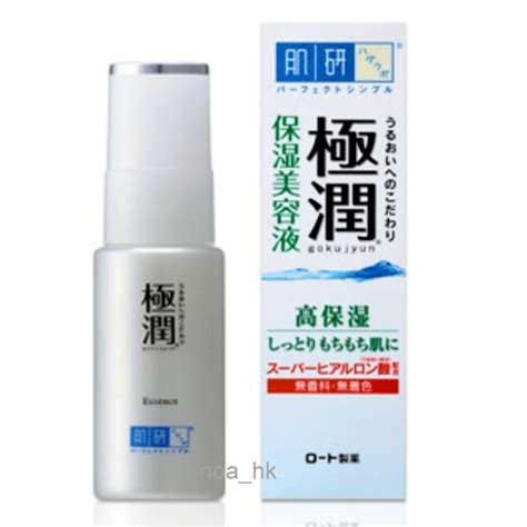Serum Wajah Hada Labo hada labo hadalabo gokujyun hyaluronic and 50 similar items
