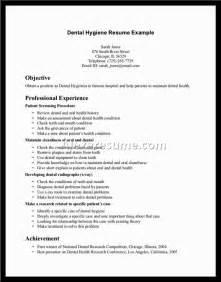 Pilot Resume Examples Airline Pilot Resume Sample Alexa Resume