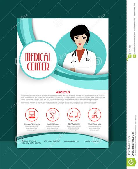 medical center template brochure or flyer stock photo