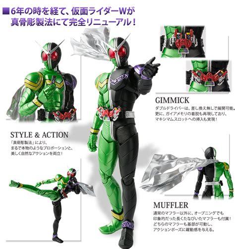 Shf Kamen Rider W Cyclone Joker Renewal Indo Ver s h figuarts 真骨彫製法 仮面ライダーシリーズ スペシャルページ 魂ウェブ