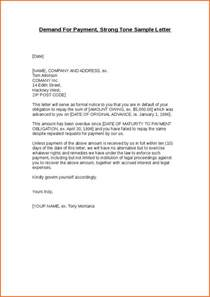 demand letter template 11 demand letter template budget template letter