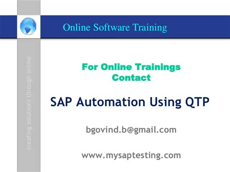sap qtp tutorial sap tao 2 0