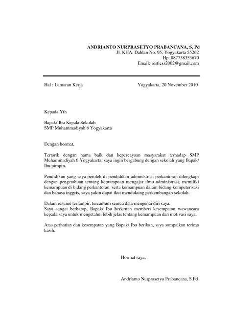 Contoh Surat Lamaran Mengajar Di Sekolah Smp - Kumpulan