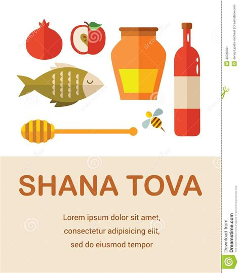 happy new year in hebrew shana tova set of new year icons stock illustration image