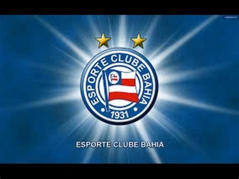 sindivigilantes bahia 2016 2017 previs 227 o 2016 para o esporte clube bahia youtube