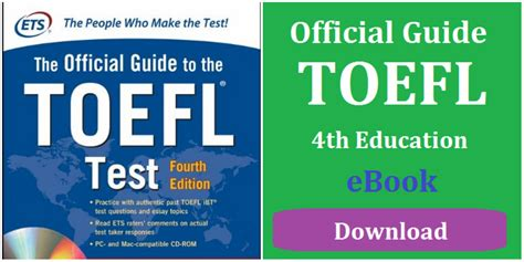 The Guide To Electricity Ebook E Book official guide to toefl test 4th edition pdf