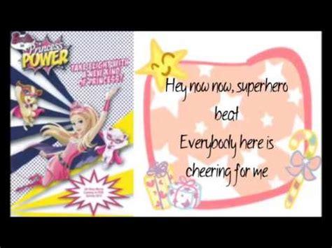in princess power beat hq in princess power beat w lyrics