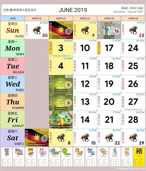 kalendar malaysia  cuti sekolah kalendar malaysia