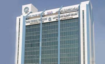 qatar design consortium company profile qatar design consortium
