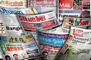 proses layout di media massa cetak peranan dan perkembangan pemberitaan secara online