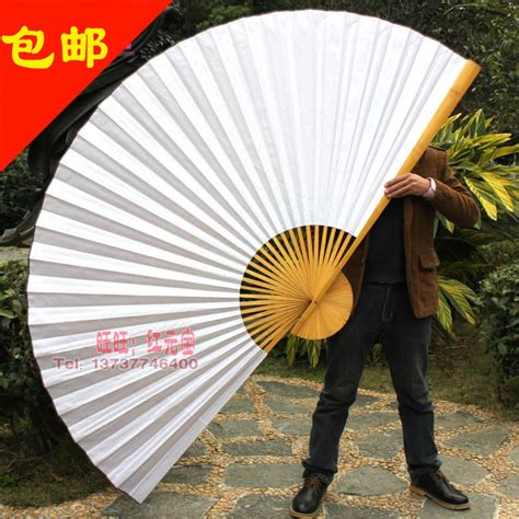 buy big fan aliexpress com buy i am your fans free shipping