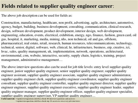 automotive test engineer sample resume 21 for quality of supplier