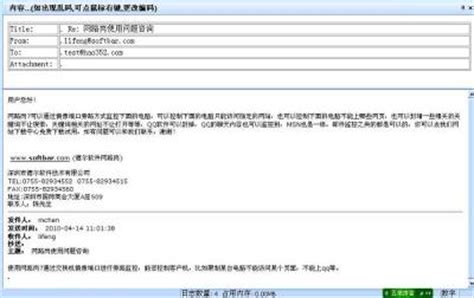 pattern of writing an email chinese phrases for business emails mandarin house