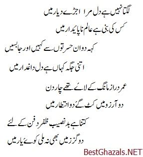 Zaifa Syari bahadur shah zafar poetry www pixshark images galleries with a bite
