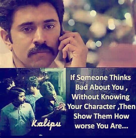 davit tamil movie feeling line 17 best images about film quotes on pinterest nu est jr