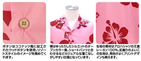 Oshino Meme Shirt - amiami character hobby shop bakemonogatari meme