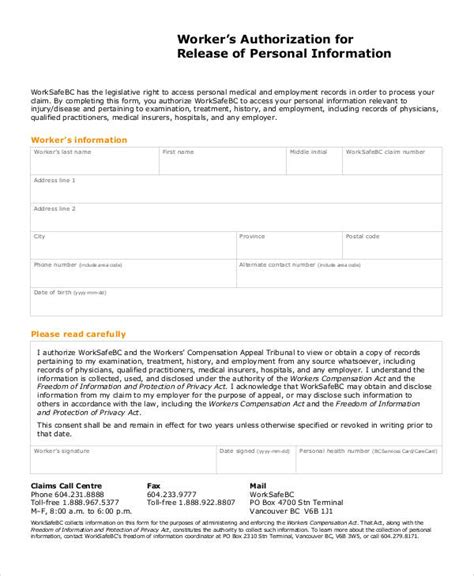 personal information release form template personal information release form template gallery