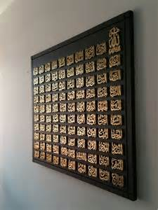 Islamic Wall Decor by 25 Best Ideas About Islamic Wall On