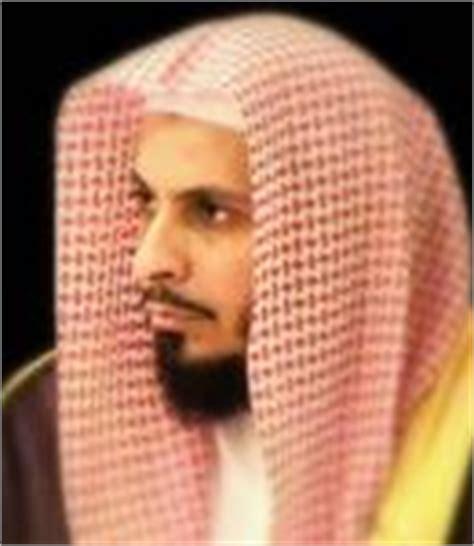 Mp3 Murottal Al Quran Saad Al Ghomidi 30 Juz 1 murottal juz 30 al ghamdi homesolutionsaz