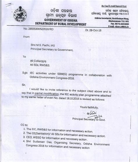 nhs appointment letter exle appointment letter format for apprentice 28 images