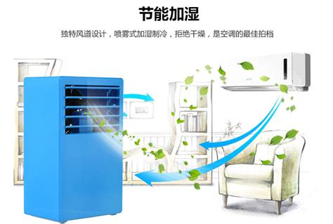 Ac Duduk Green Air 1pc desktop air conditioning green portable air