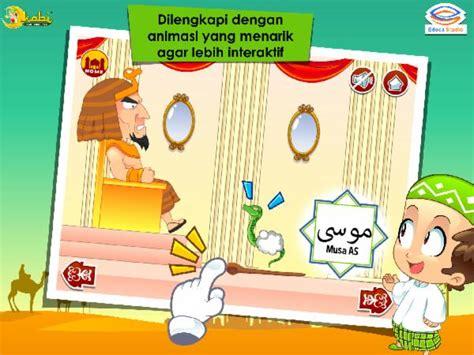 film nabi musa di global tv kisah nabi musa as educa studio kids learning apps