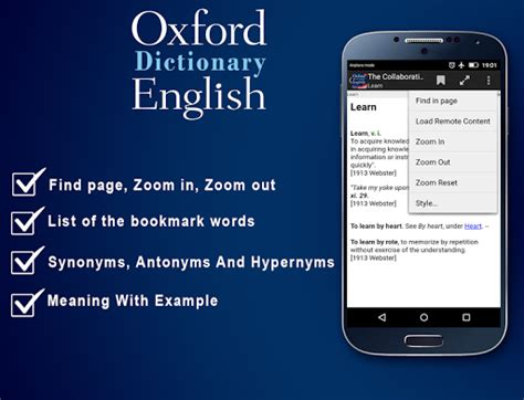 free dictionary for android free oxford dictionary app apk free for android pc windows