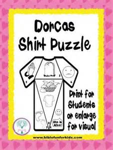Best Kids Craft - 15 best dorcas images on pinterest sunday and bible