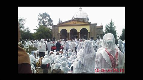 ethiopian orthodox mezmur enkan aderesachu youtube