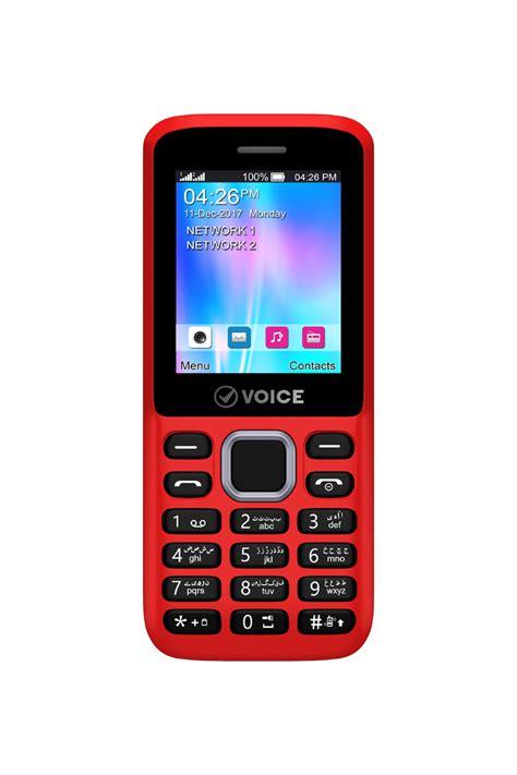 voice  united mobile