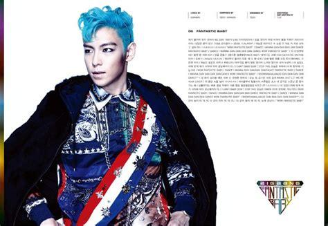 Pin Kaleng Kpop Bigbang 1 big fantastic baby korean romanized