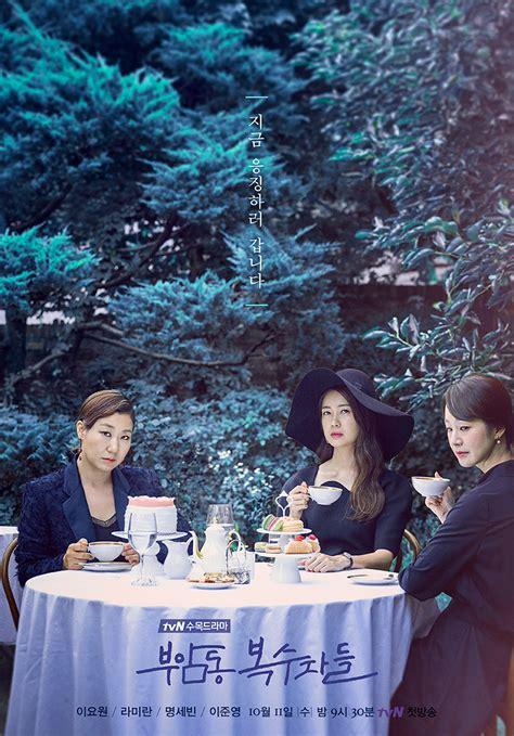 dramanice avengers social club 187 avengers social club 187 korean drama