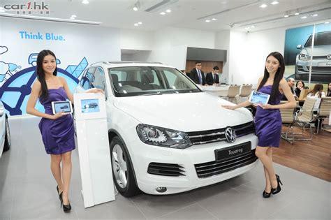 volkswagen press room volkswagen 旗艦店開幕正式開幕 香港第一車網 car1 hk