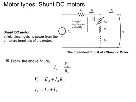 8 wire dc shunt motor wiring diagram volt electric motor