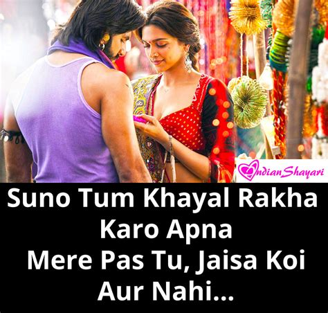 images of love in hindi 20 hindi shayari photo of love indian shayari love