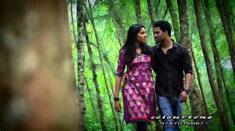 Wedding Album Songs Malayalam by Malayalam Wedding Album