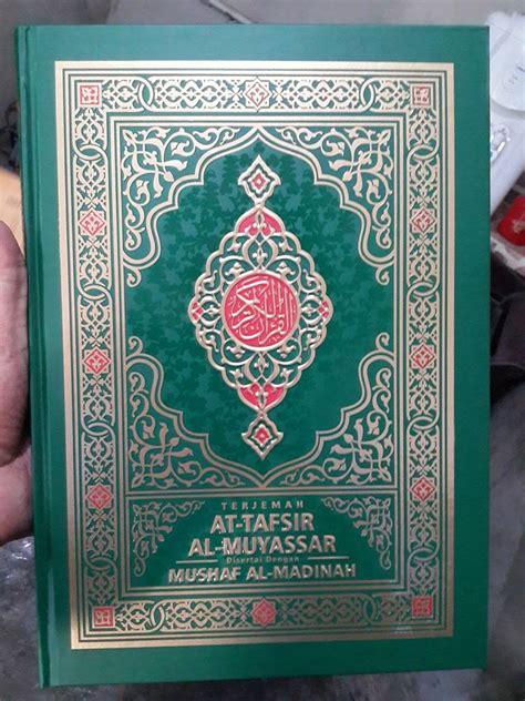 Buku Iqro Edisi Cover al qur an terjemah tafsir al muyassar mushaf madinah