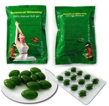 Meizitang Original 3 slimming capsule