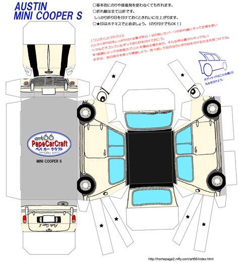 Mini Cooper Papercraft - sp papel modelismo papercraft mini cooper s